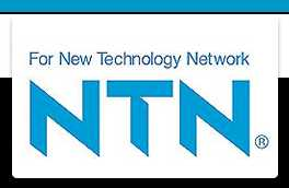 NTN Bearing India Private Limited