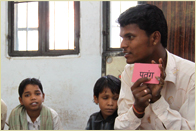 Elementary Education Project of ICICI Bank Foundation