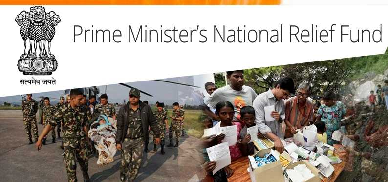 Contribution to the Prime Minister's National Relief Fund