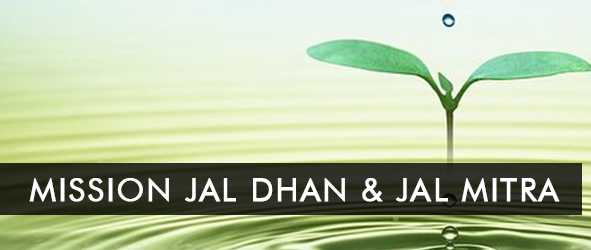 Project Jal Dhan and Jal Mitra