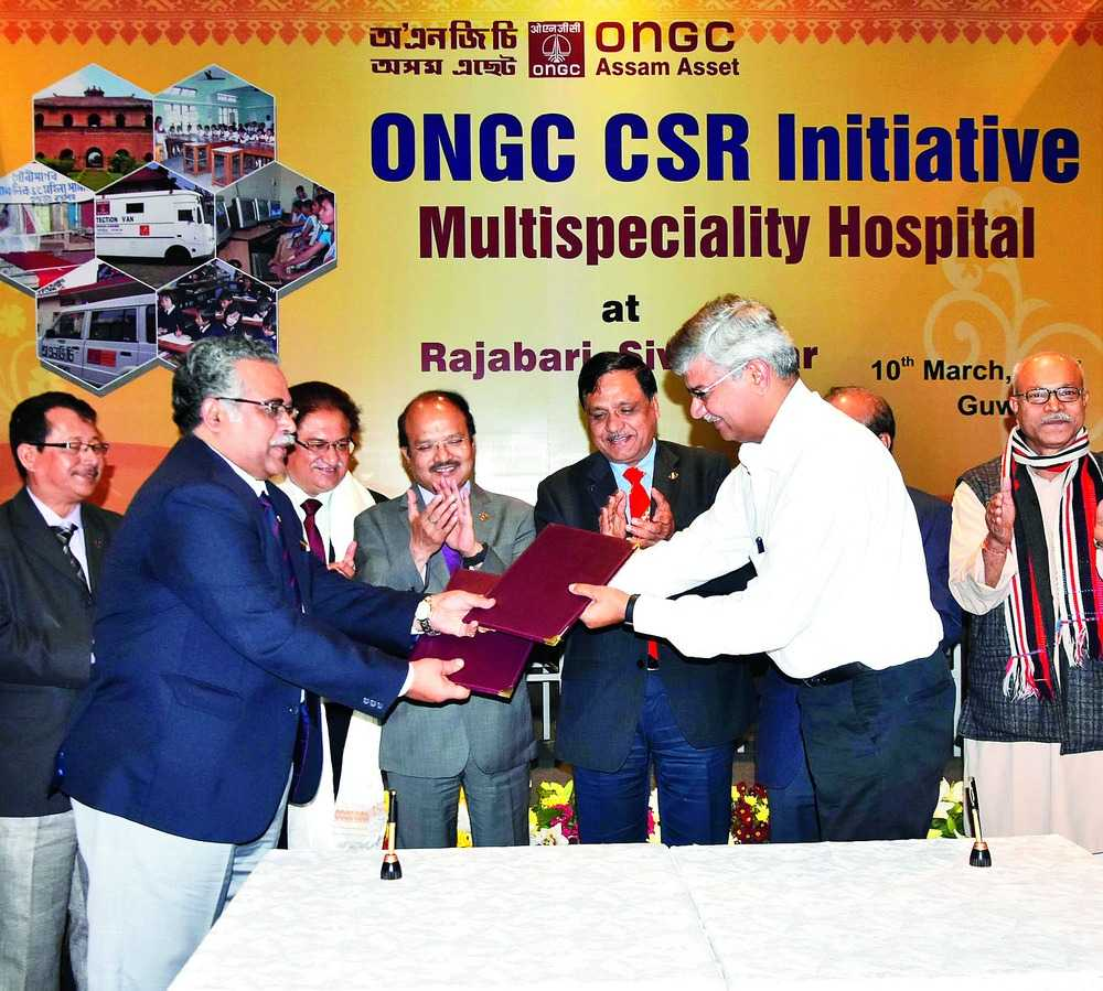 ONGC Multi-specialty Hospital