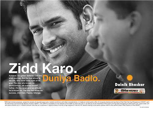 Zidd Karo- Girl Child Education