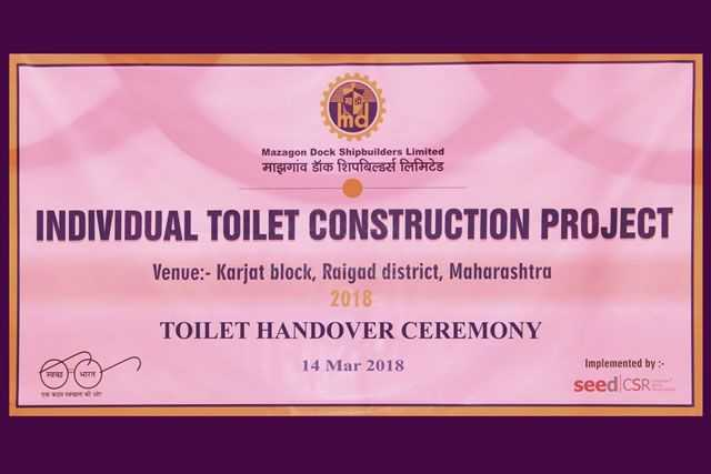 Construction of Individual toilets