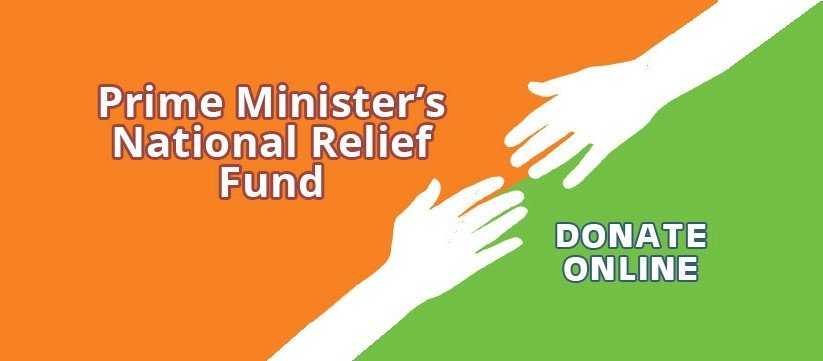 Prime Minister National Relief Fund