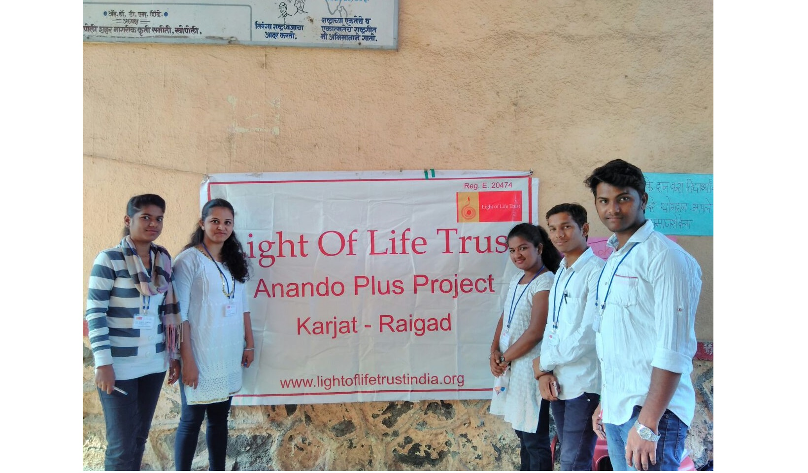 Project Anando Plus