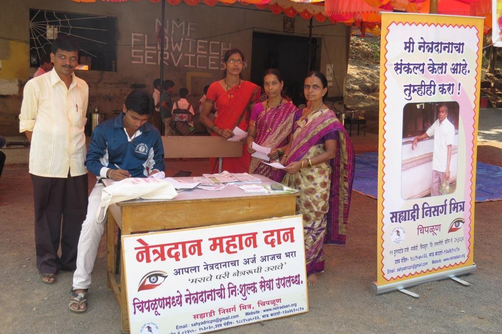 Eye Donation across 164 villages in Chiplun Block Ratnagiri Maharashtra