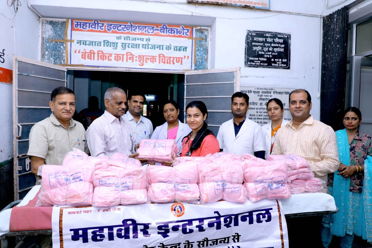 Baby Kit & Sanitary Pad distribution