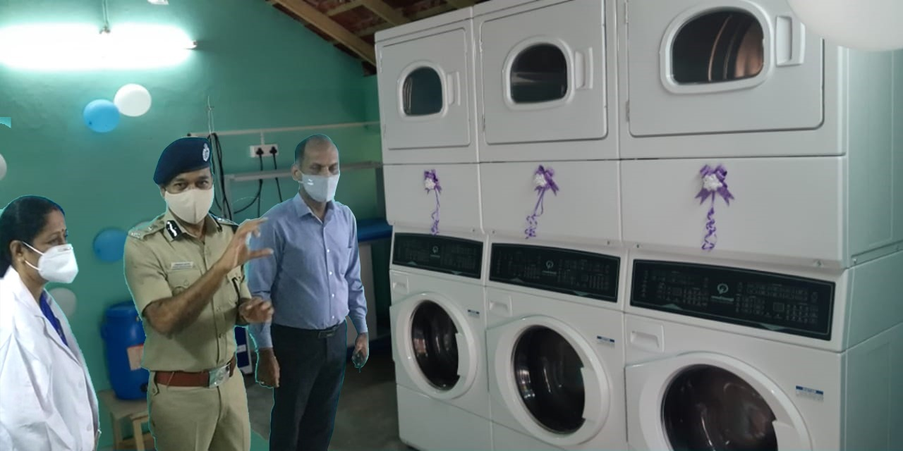 CSR - An IT Organization supported Police Hospital by providing Commercial Laundry equipment to service Police personnel and Police Hospital needs