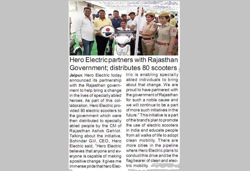 Hero Electric partners with Rajasthan Government