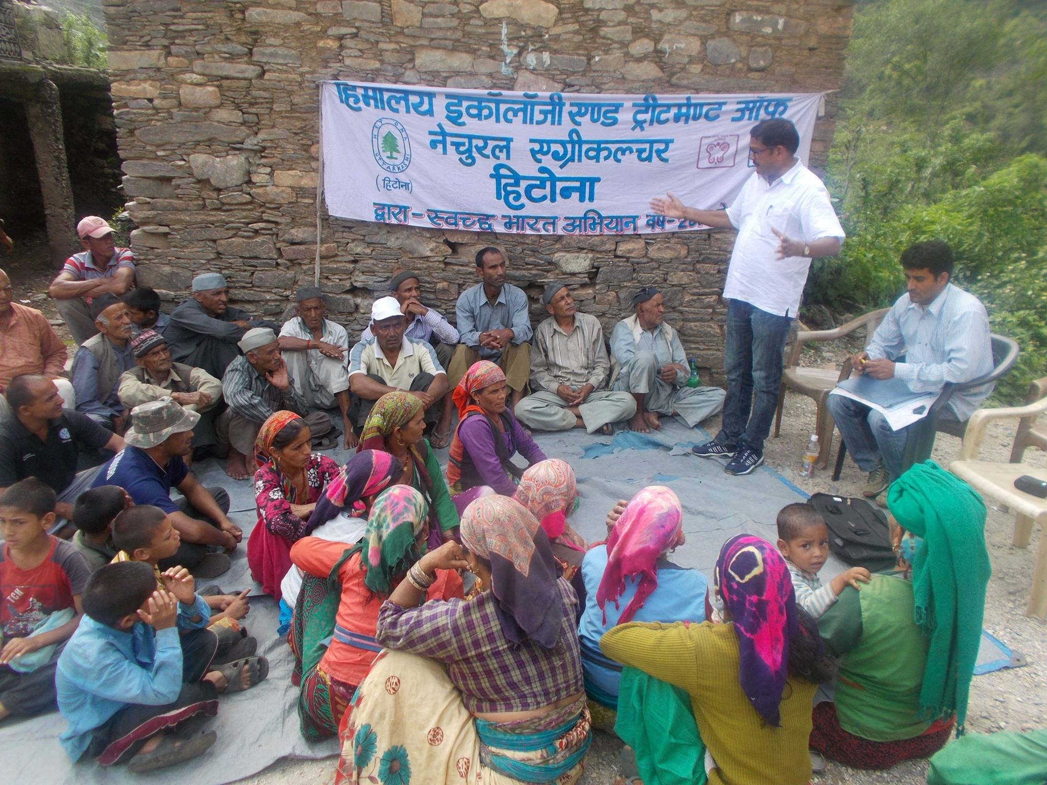 Livelihood improvements project for Himalayas (LIPH)