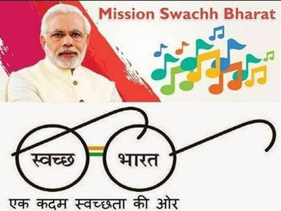 25% of Swachh Bharat cess hasn't reached dedicated fund